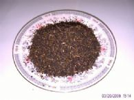 四星級台灣四季春青茶(B青)