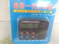 計時器二代(黑色)