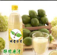 冷凍檸檬原汁(800CC)
