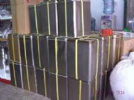 5星級巧克力漿20公斤(自取減價50元)